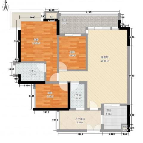 中海锦榕湾3室1厅2卫1厨123.00㎡户型图