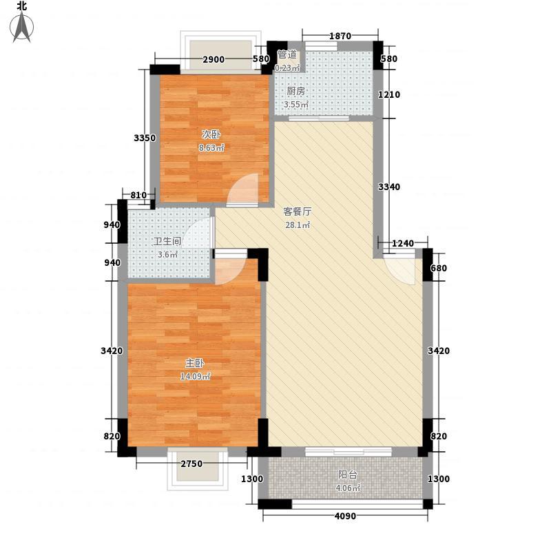 广东街74.01㎡广东街户型图幸福时光2室2厅1卫户型2室2厅1卫