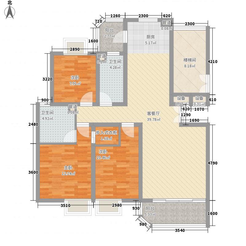 松石名第144.41㎡户型3室2厅2卫1厨