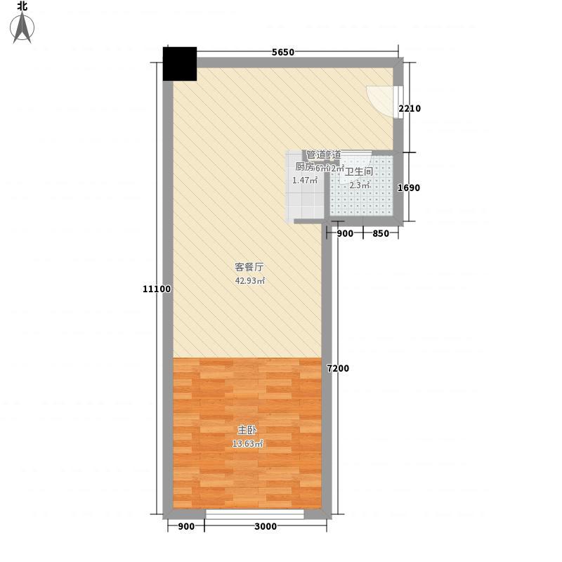 海格国际G户型1室2厅1卫1厨