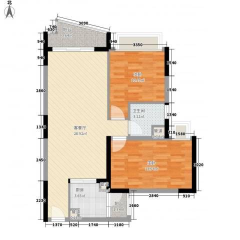 桃源居2室1厅1卫1厨95.00㎡户型图