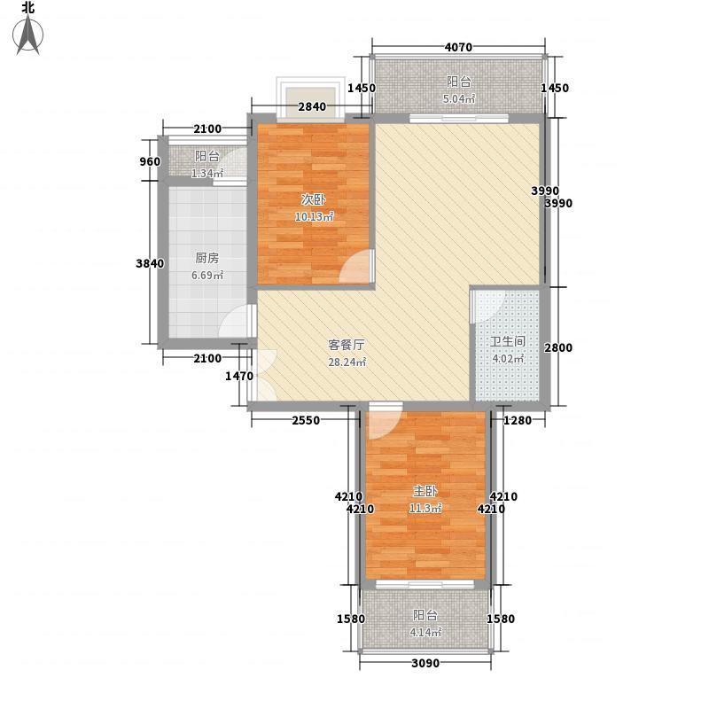 南山花园6.14㎡百福阁A2户型2室2厅1卫