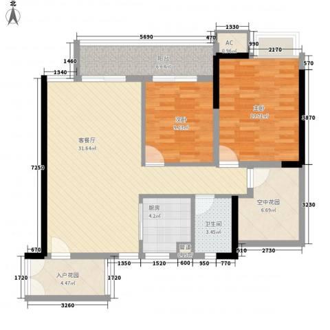 中海锦榕湾2室1厅1卫1厨98.00㎡户型图