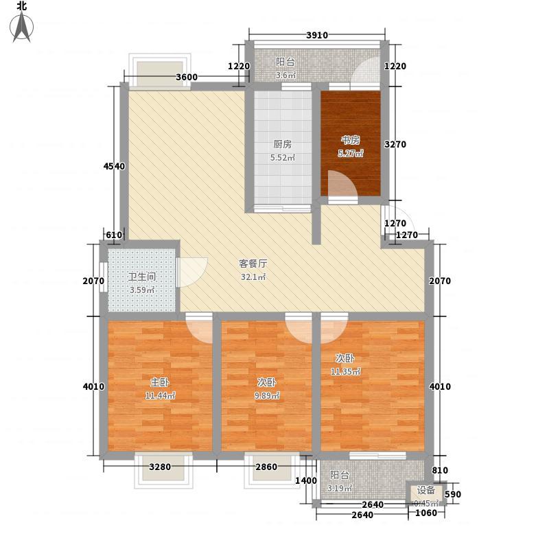 沁春园126.30㎡一期9号楼D2户型2厅1卫