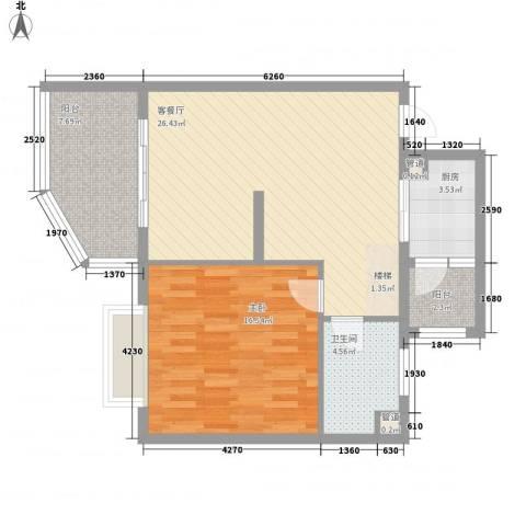 聚仙阁1室1厅1卫1厨61.36㎡户型图