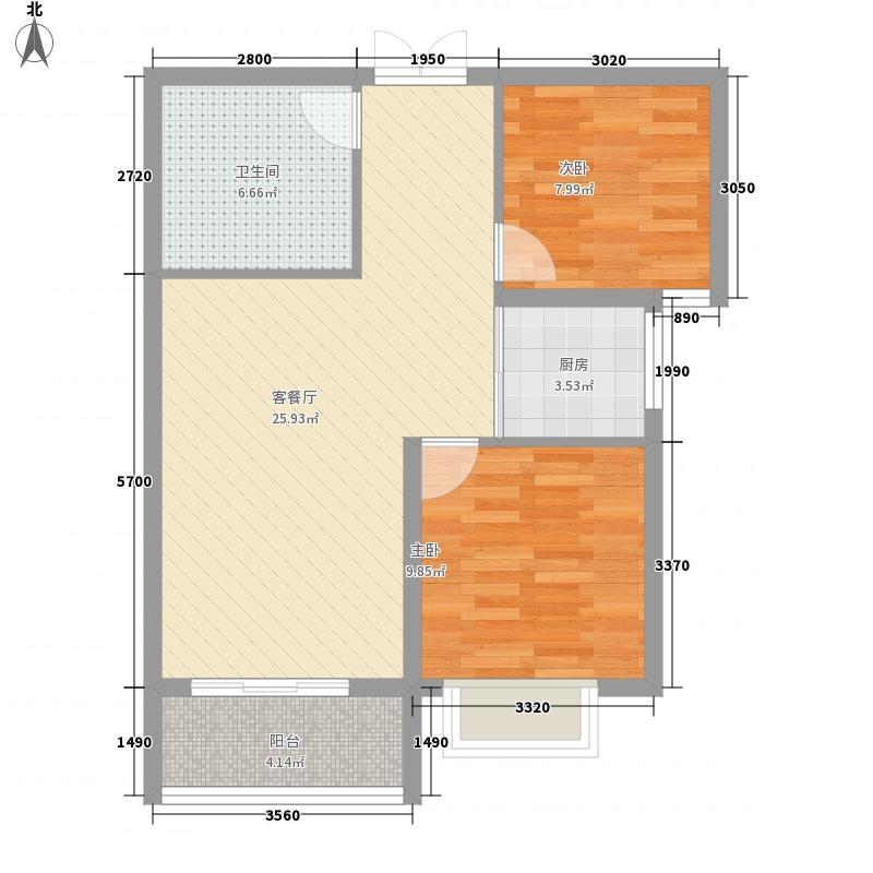 金峰帝景85.43㎡金峰帝景户型图10号楼B户型2室2厅1卫1厨户型2室2厅1卫1厨