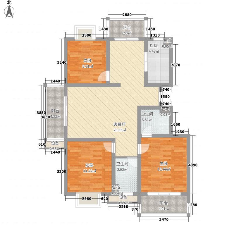沁春园127.56㎡B2户型3室2厅1卫