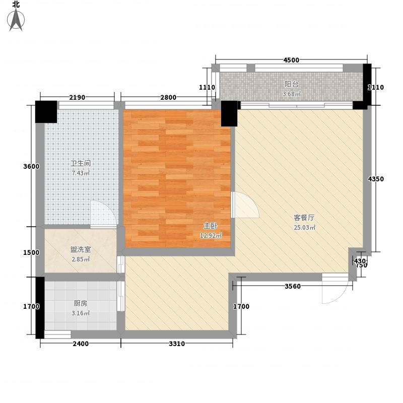 中骏天峰7.00㎡3#01单元与3#04单元户型1室1厅1卫1厨