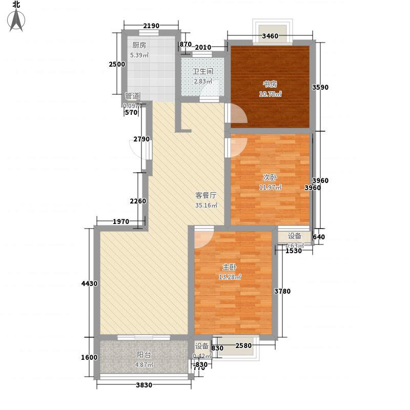 沁春园116.35㎡N户型三室二厅一卫户型3室2厅1卫