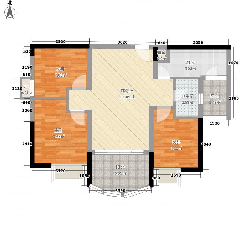穗丰金湾2#C2户型3室2厅1卫1厨