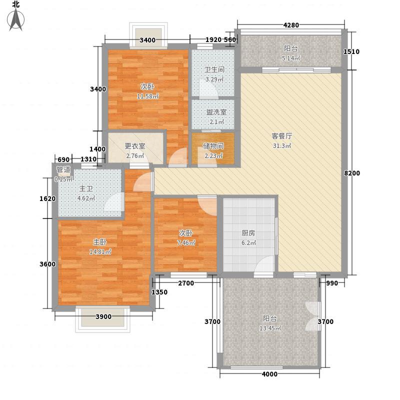 汤泉HOUSE132.30㎡G户型3室2厅2卫1厨