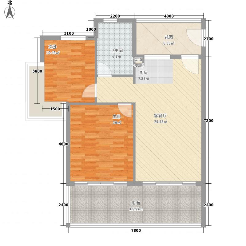 中信博鳌千舟湾中信博鳌千舟湾户型图户型C32室1厅1卫1厨户型2室1厅1卫1厨