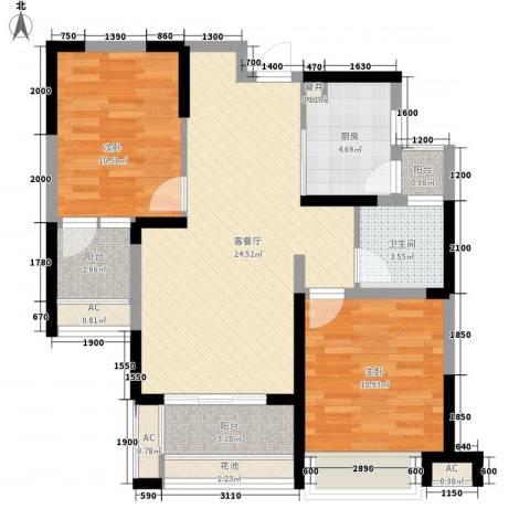 蓝鼎滨湖假日翰林苑2室1厅1卫1厨95.00㎡户型图