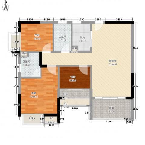 保利壹号公馆3室1厅2卫1厨103.00㎡户型图