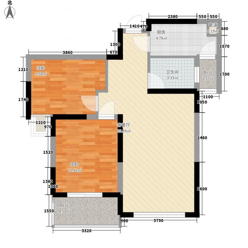 大学康城美域二期4#楼户型2室2厅1卫1厨