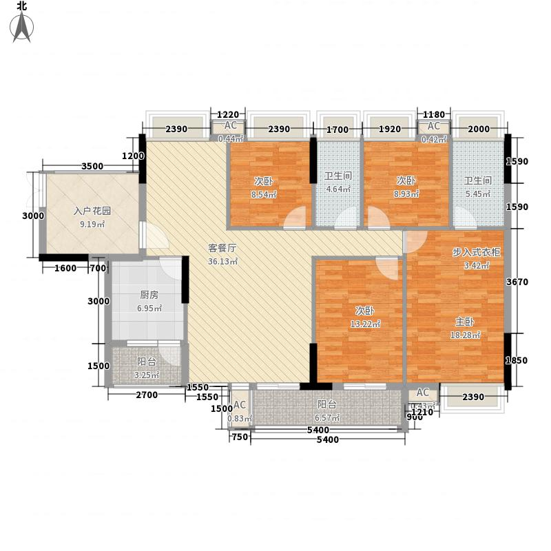 保利壹号公馆140.00㎡T8/T9栋四房户型4室2厅2卫1厨