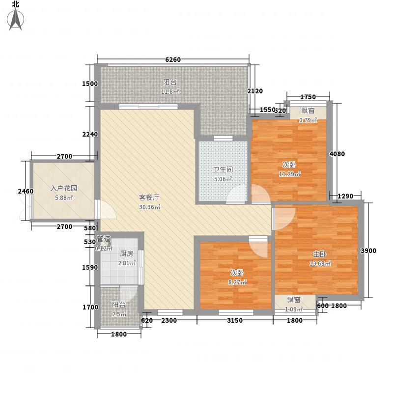 嘉馨苑108.05㎡B1户型3室2厅1卫1厨