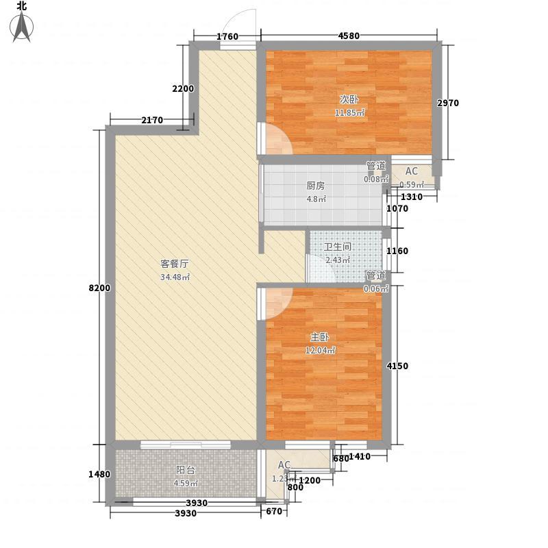 名仕苑89.00㎡名仕苑户型图D户型2室2厅1卫1厨户型2室2厅1卫1厨