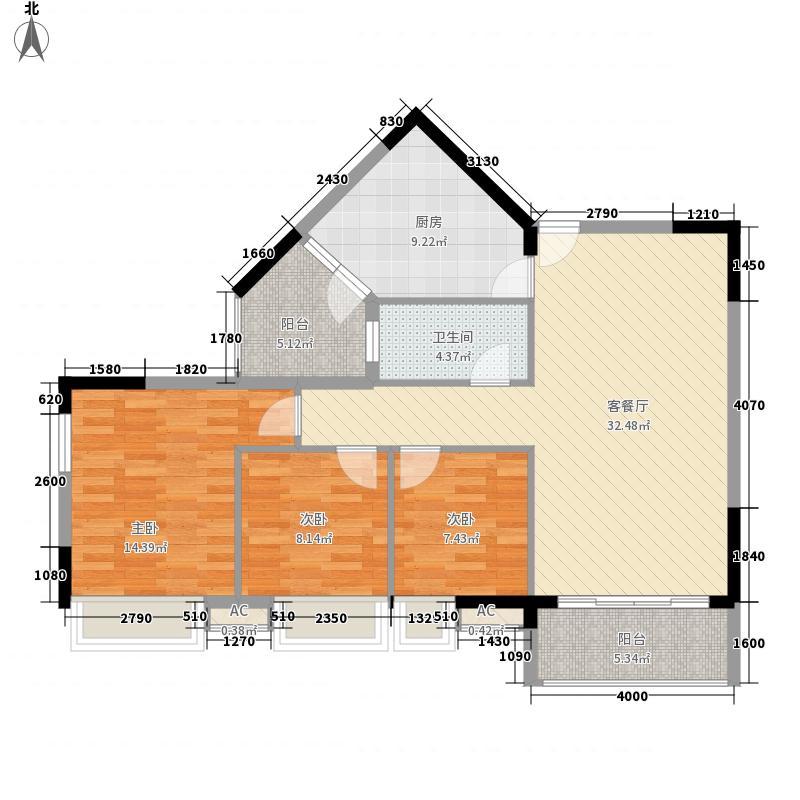 保利壹号公馆105.00㎡T6/T7栋三房户型3室2厅1卫1厨