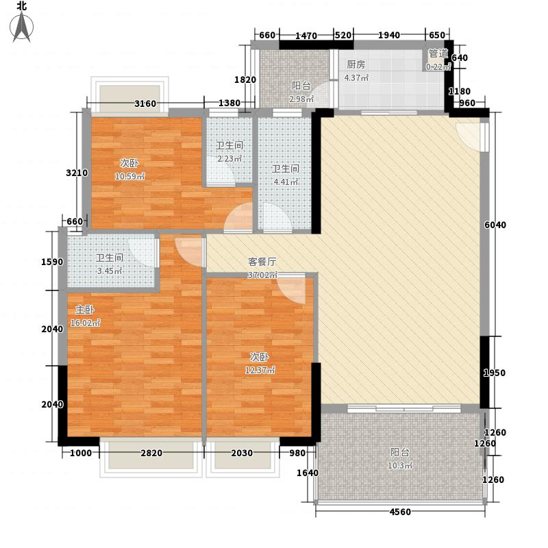 恒福新城126.30㎡幸福朗苑11座02单位户型3室2厅