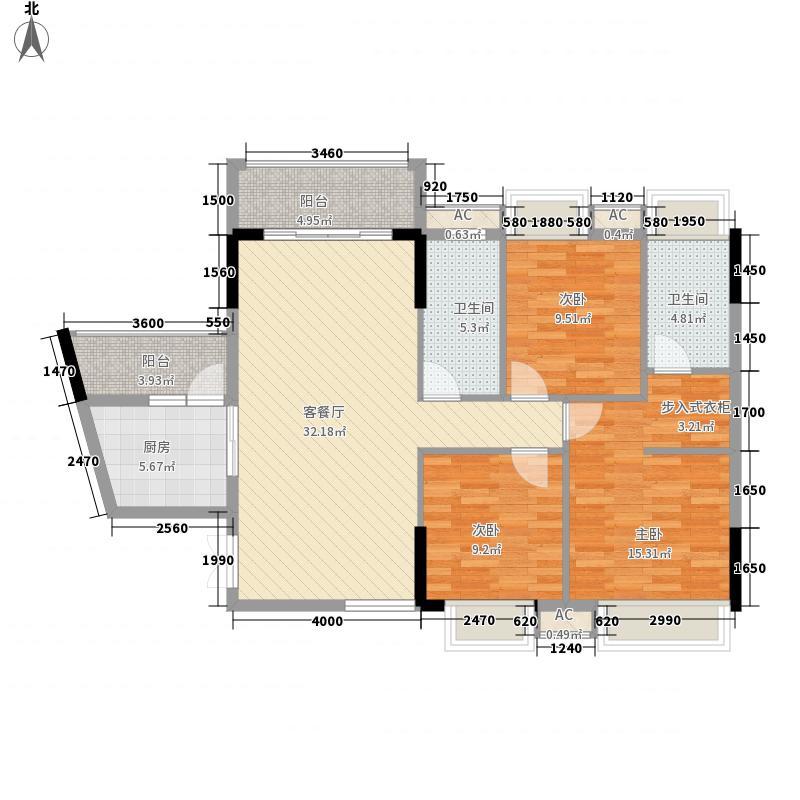 保利壹号公馆110.00㎡T4栋三房户型3室2厅2卫1厨