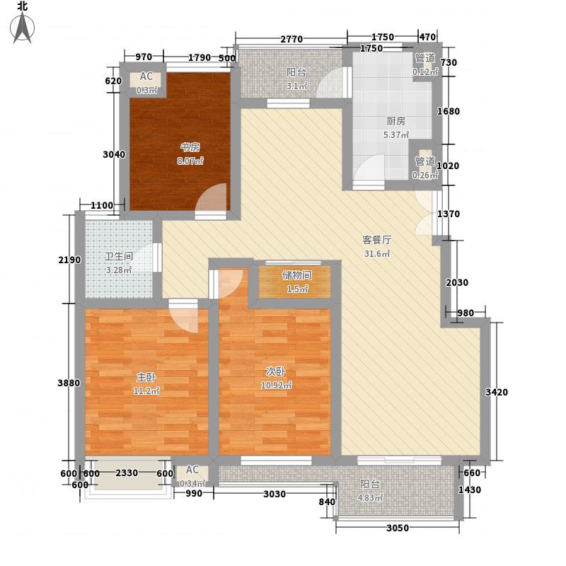 新城长岛120.00㎡A2户型3室2厅2卫1厨