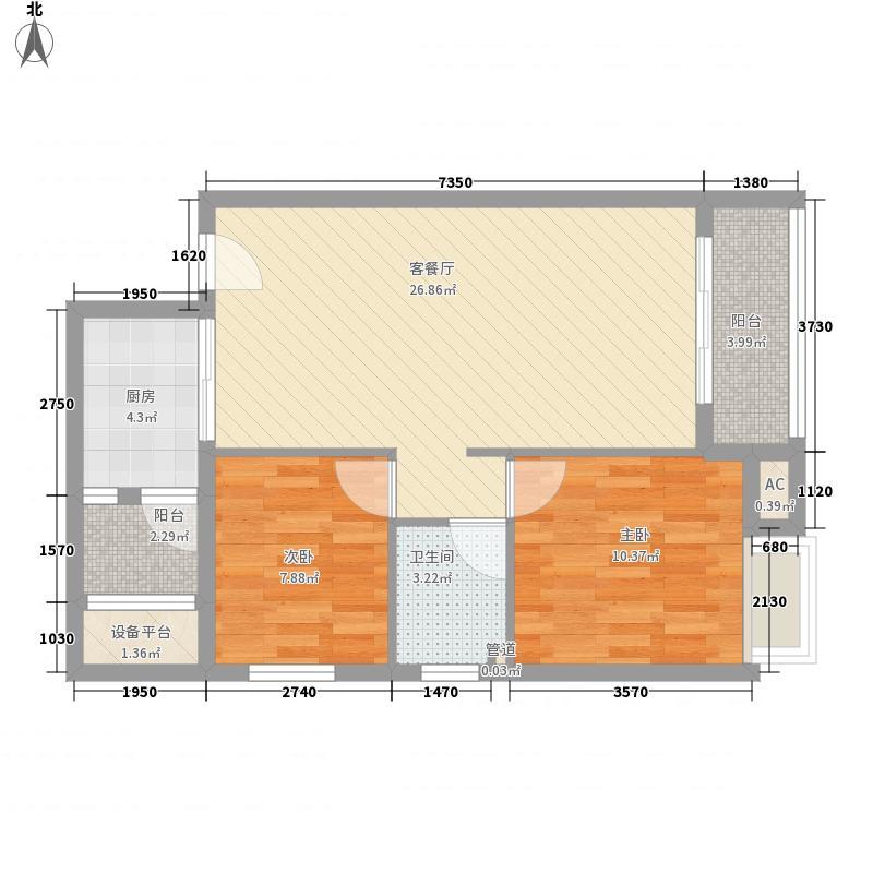 财富・盛世花园87.68㎡04、09户型2室2厅1卫1厨