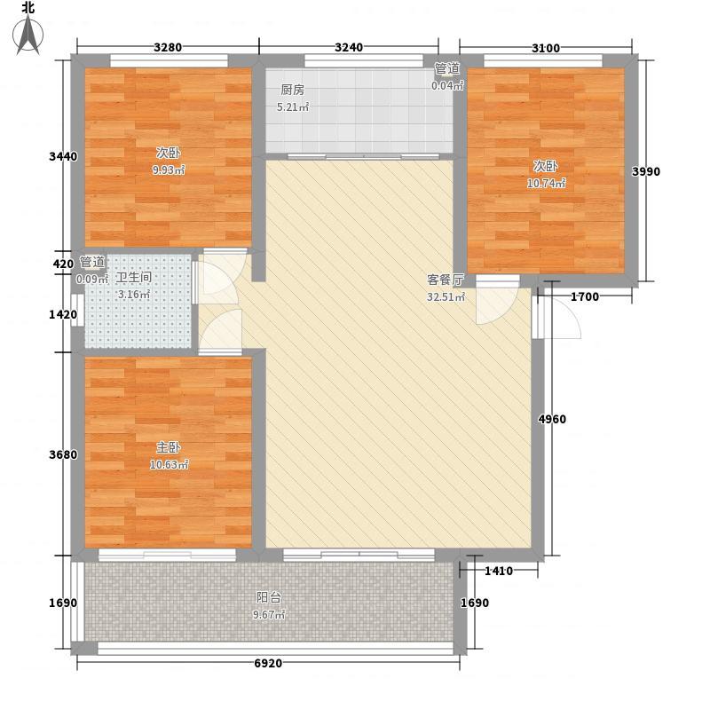 秀水名邸116.00㎡A户型3室2厅1卫1厨