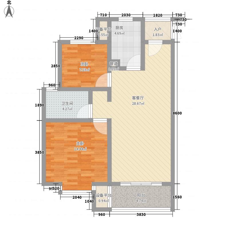 金茂国际94.76㎡金茂国际户型图1、2#楼B户型2室2厅1卫1厨户型2室2厅1卫1厨