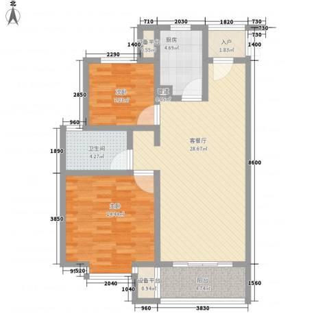 金茂国际2室1厅1卫1厨95.00㎡户型图
