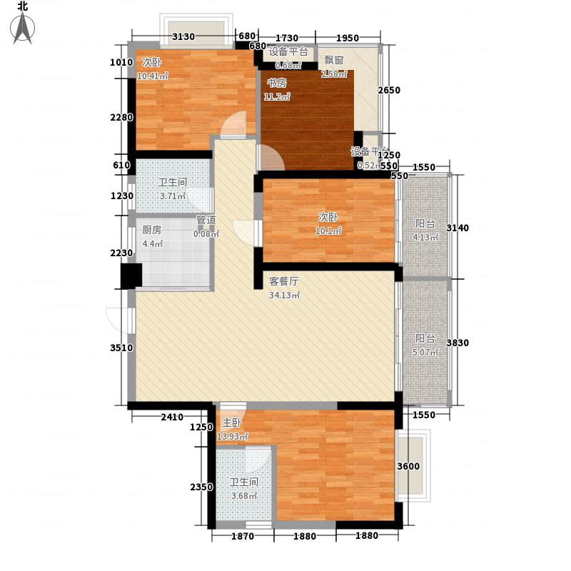 锦园122.00㎡8栋1单元03户型4室2厅2卫1厨
