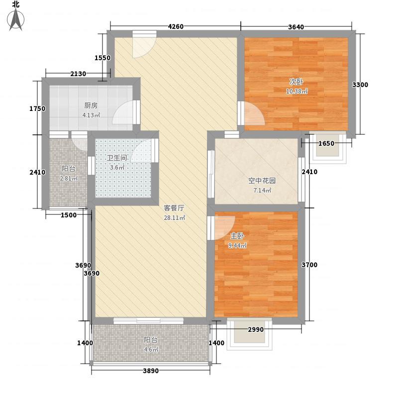 燕山雅筑90.34㎡1号楼1单元1-2户型2室2厅1卫1厨