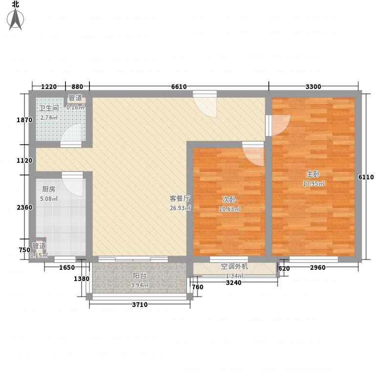 沿海智慧新城3.00㎡标准层B户型2室1厅1卫1厨