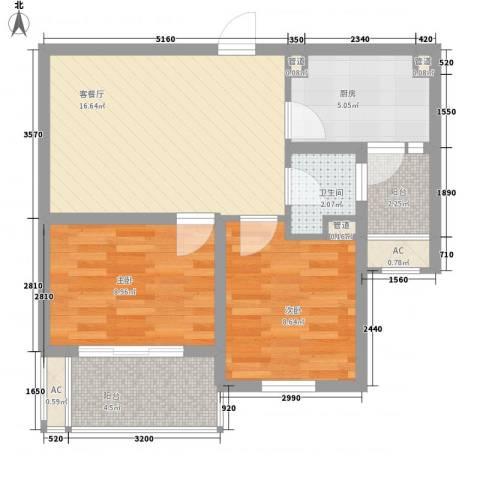 城置御水华庭2室1厅1卫1厨73.00㎡户型图