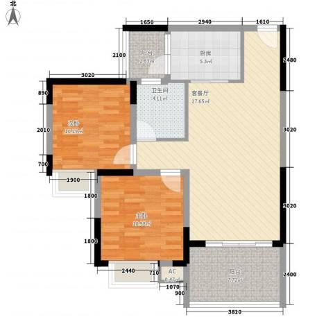 兴海・颐生园2室1厅1卫1厨99.00㎡户型图