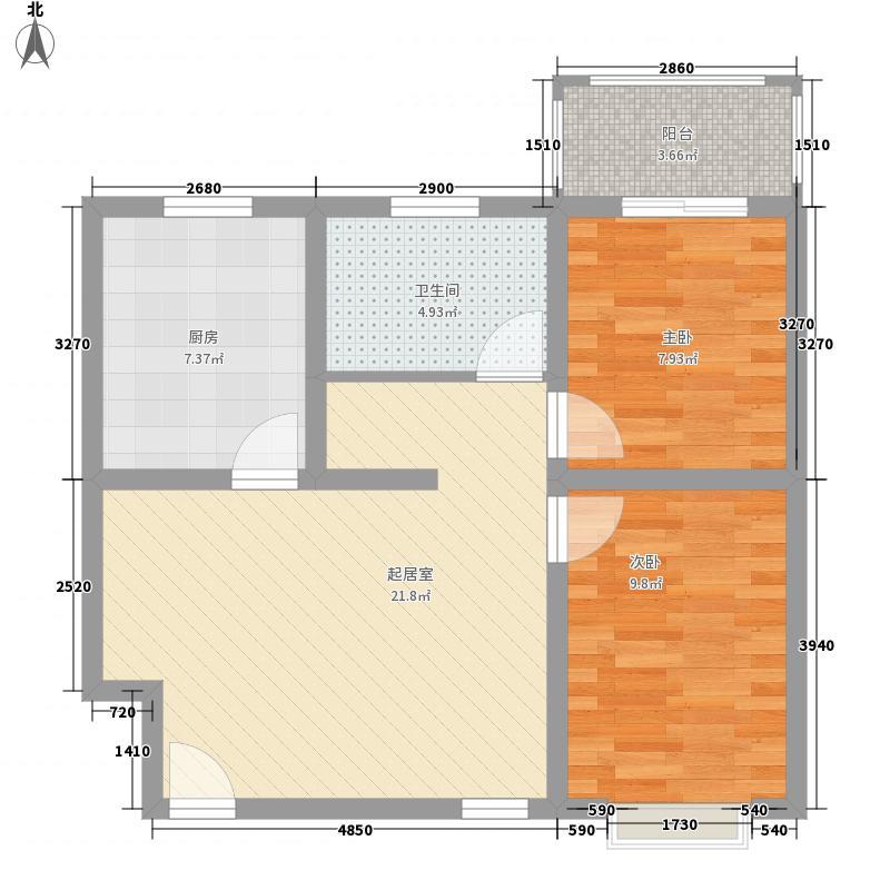 享堂新城82.80㎡享堂新城户型图户型图C2室2厅1卫1厨户型2室2厅1卫1厨