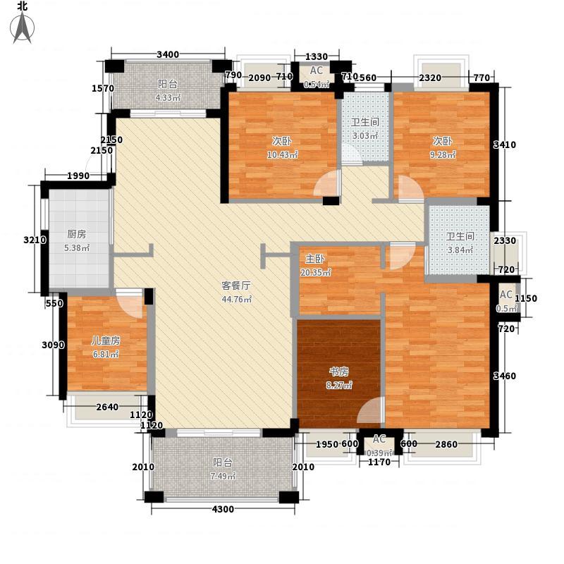 尚海城177.00㎡4#、6#、7#、8#户型5室2厅2卫1厨