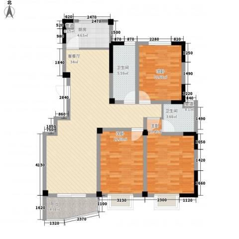 大诚苑二期3室1厅2卫1厨128.00㎡户型图