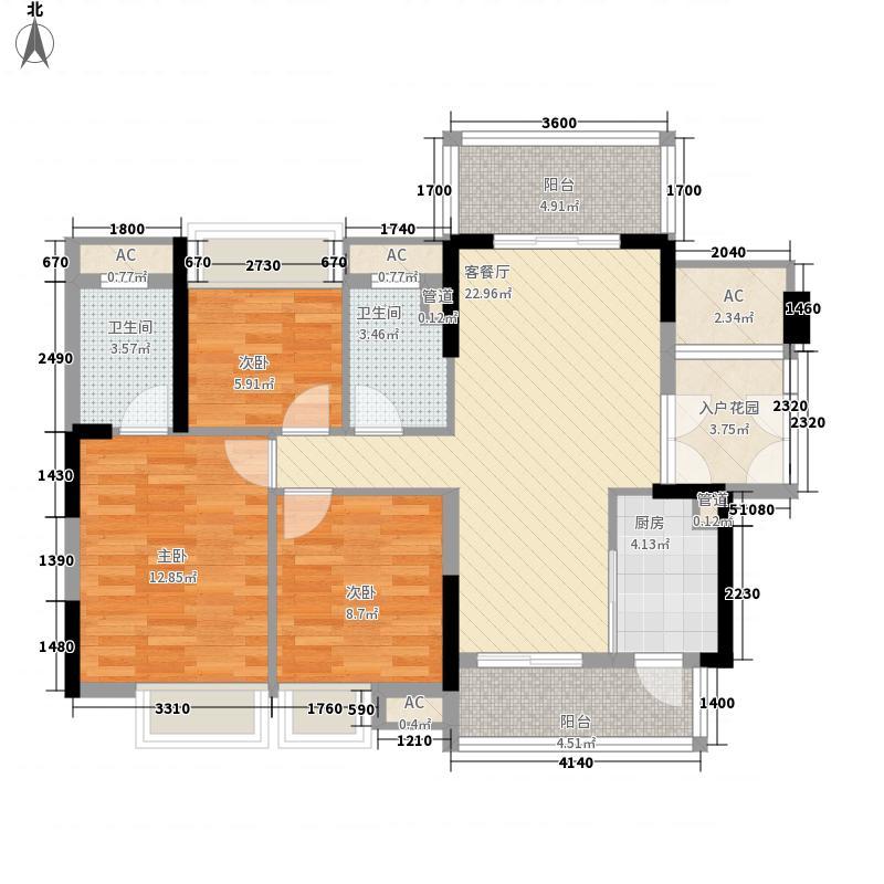 富湾国际8.00㎡三期1/2/3栋01户型3室2厅2卫1厨