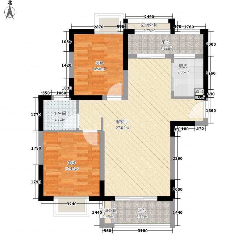 特房锦绣祥安88.00㎡A户型2室2厅1卫