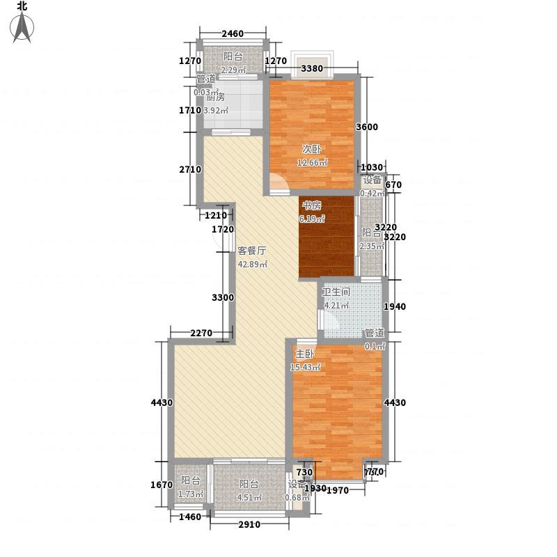 中洋现代城133.50㎡s户型2室2厅1卫1厨
