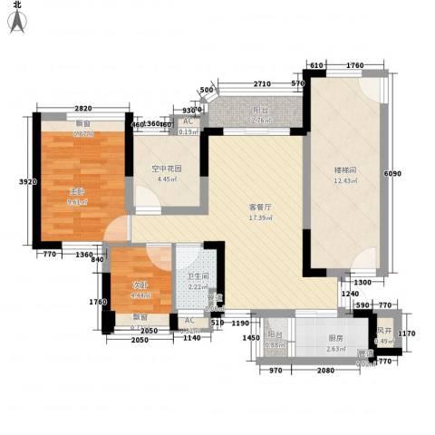 碧桂园翡翠山2室1厅1卫1厨70.01㎡户型图