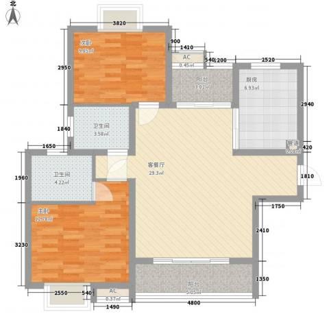 逸流公寓2室1厅2卫1厨110.00㎡户型图