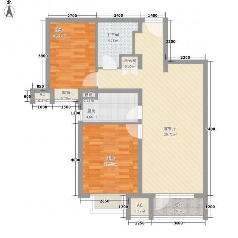 中粮万科紫云庭2室1厅1卫1厨89.00㎡户型图