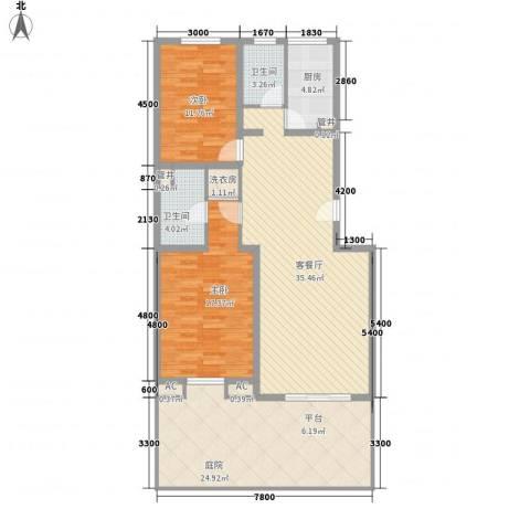 桥华世纪村2室1厅2卫1厨146.00㎡户型图