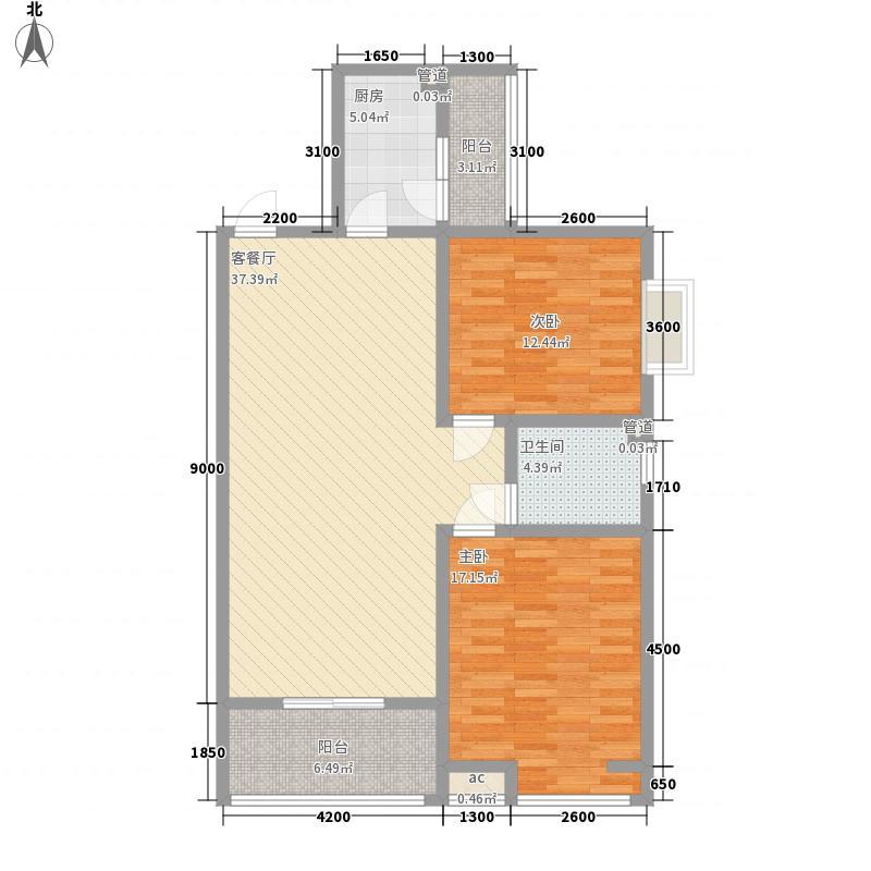 领汇双河湾106.28㎡B4号楼C户型2室2厅1卫1厨
