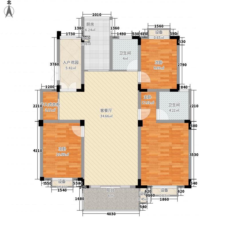 新华城市家园143.36㎡F3户型