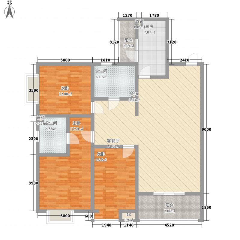 领汇双河湾145.58㎡B4号楼B户型3室2厅2卫1厨