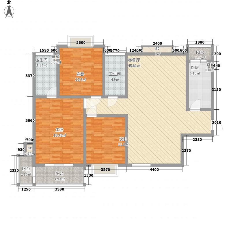 领汇双河湾150.30㎡B4号楼A1户型3室2厅2卫1厨