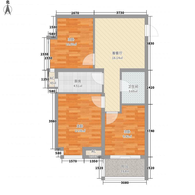 星光城市广场88.00㎡一期19、20号楼标准层D2户型2室2厅1卫1厨